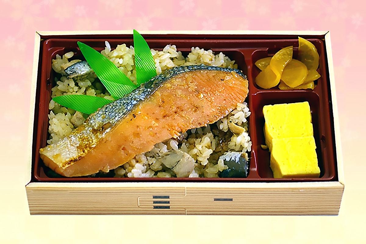 西京漬 焼き鮭弁当