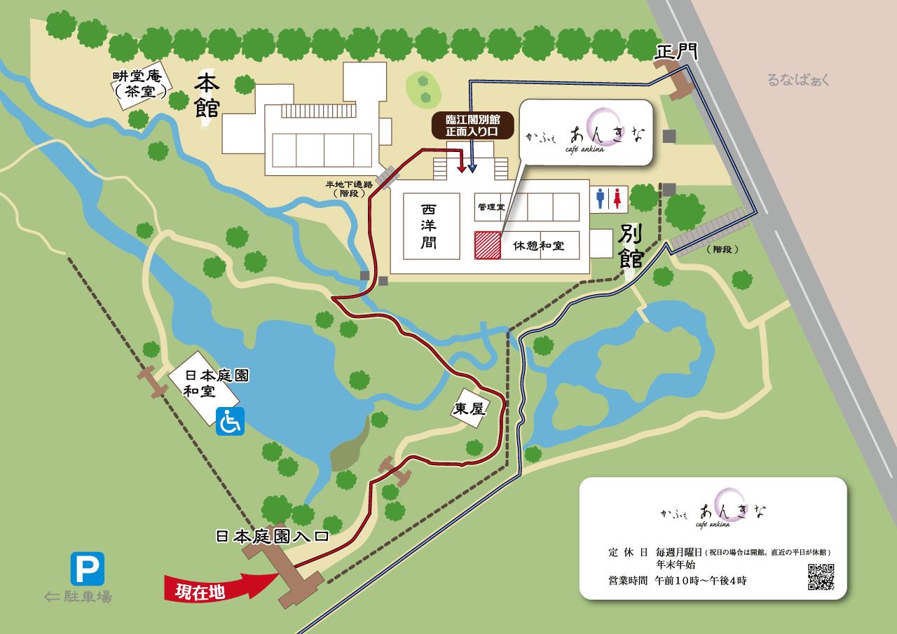 臨江閣マップ